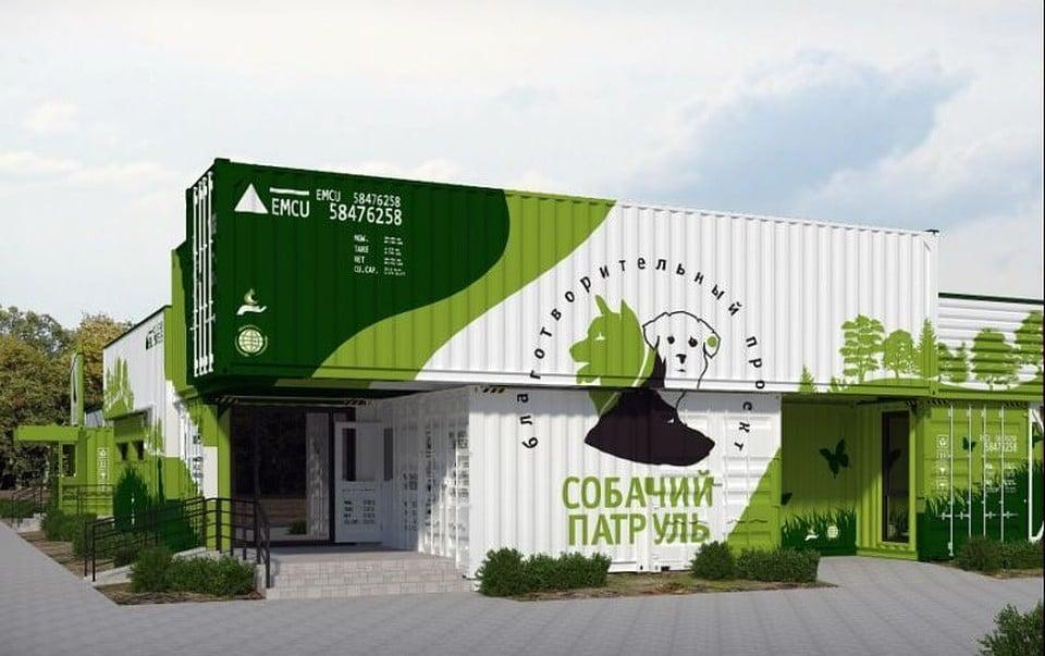 Кейс для dogpatrolrostov.ru от компании Web-Sci
