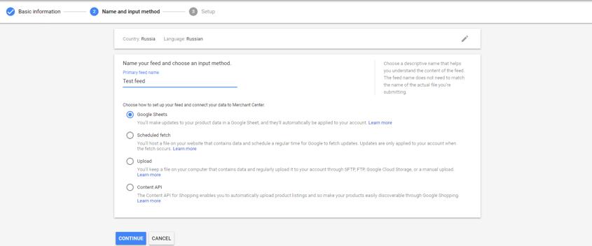 Google Merchant Center фид